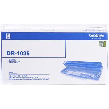 兄弟(brother) 黑色硒鼓, (适用兄弟HL-1218W、DCP-1618W)DR-1035 单位:盒