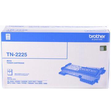 兄弟 墨粉盒, TN-2225 黑色 (适用 2240D/2250DN、7060D/7360/7470、2600页) 单位:个