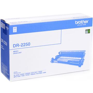 兄弟 硒鼓, DR-2250(适用于HL-2240/HL-2250DN/MFC-7360/MFC-7470D/MFC-7860DN) 单位:个