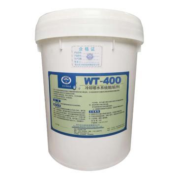沃尔特 冷却塔水系统阻垢剂, WT-400,20kg/桶