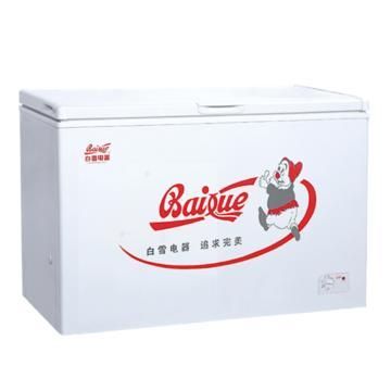 白雪 268L转换型冷冻冷藏箱,BD/C-268D,48小时断电保温不化冻。热卖型号