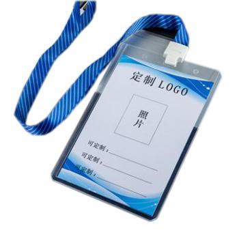 A6硬卡胸卡套,(透明)含吊绳 单位:个