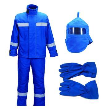 华泰 防电弧服套装,9cal-180,含夹克、裤子、头罩、手套 宝蓝色