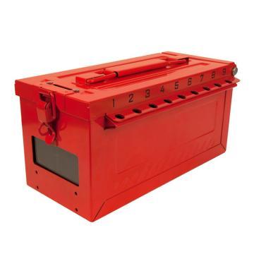 玛斯特锁MasterLock 小号集群锁箱(空箱),246×124×138mm