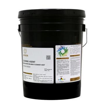 安柯 多用途水基清洗剂 Anker Cleaner 4007SP,20L/桶
