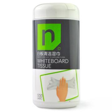 LOUKIN 白板清洁湿巾 ,清洁布*100片100片/筒 单位:筒