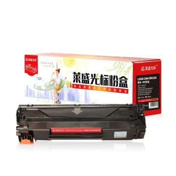 莱盛光标 硒鼓,LSGB-CAN-CRG328 适配机型CANON IC D520 IC MF4410/4412/4420 单位:个