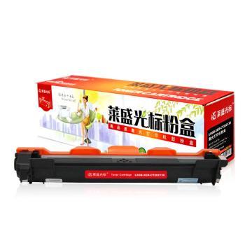 莱盛光标 硒鼓,LSGB-XER-CT202138 适配机型XEROX DocuPrint P115b/P118w 单位:个