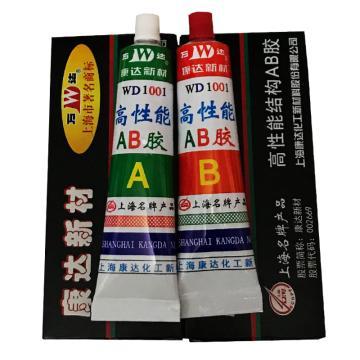 康达 AB胶,WD-1001,80g/组