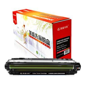 莱盛光标 硒鼓,LSGB-CAN-CRG322K 黑色 适配机型CANON LBP-9100Cdn 单位:个