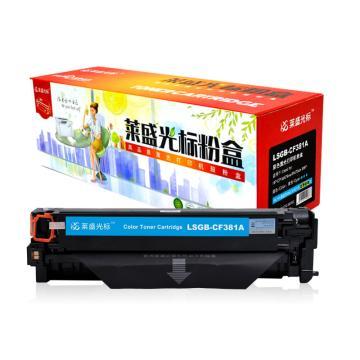 莱盛光标 硒鼓,LSGB-CF381A 青色 适配机型HP Color LaserJet Pro MFP M476dw/M476nw 单位:个