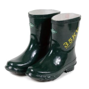 安全牌 绝缘靴,ZX035-43,35KV