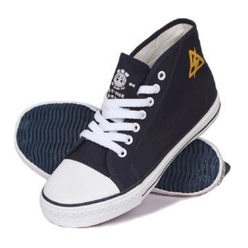 安全牌 绝缘鞋,Z010-43,10KV绝缘 蓝色