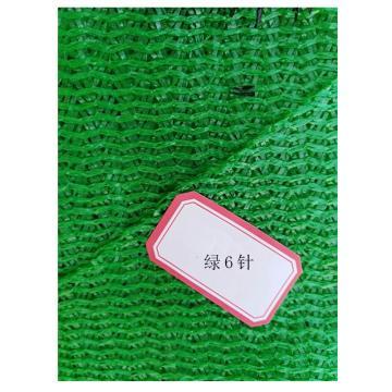 西域推荐 绿色扁丝防尘遮阳网,6针,尺寸(m):6*50,不包边不打孔