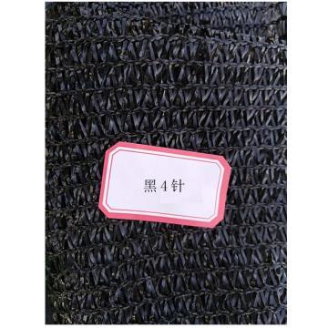 西域推荐 黑色扁丝防尘遮阳网,4针,尺寸(m):4*50,不包边不打孔