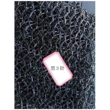 西域推荐 黑色扁丝防尘遮阳网,3针,尺寸(m):6*50,不包边不打孔