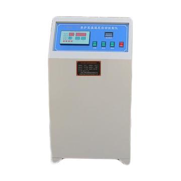 上海亓舜 混凝土养护室自动控制仪,BYS-III,10L