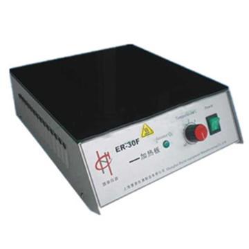 慧泰 电热恒温加热板,普通防腐型(微晶玻璃,耐强酸、强碱),承载面:300x300mm,外形:300x355x125mm,ER-30F