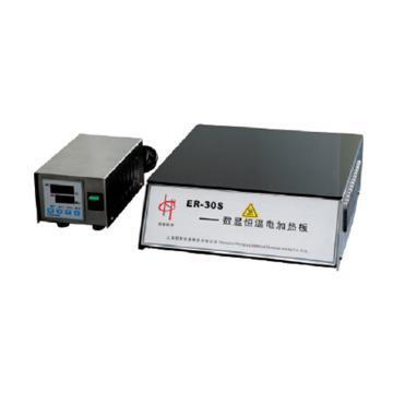 慧泰 电热恒温加热板,数显防腐型(微晶玻璃,),承载面:300x300mm,外形:300x355x125mm,ER-30S