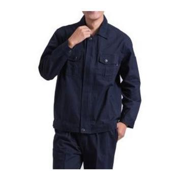 沽衣邦 纯棉秋季工作服,深蓝色 165