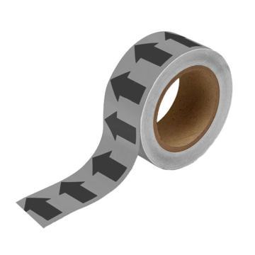 安赛瑞 管道流向箭头带-淡灰,高性能自粘性材料,50mm宽×27m长,33537