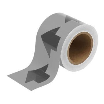安赛瑞 管道流向箭头带-淡灰,高性能自粘性材料,100mm宽×27m长,33538