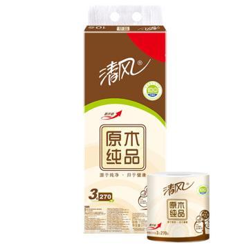 清风(Breeze)原木纯品3层卷筒卫生纸,270段 (10+2)卷/提 10提/箱 单位:提