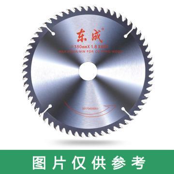 东成合金圆锯片,(专业级)木铝多用 Φ105×1.8×20.0mm×40T,30170600028