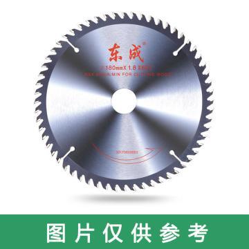 东成合金圆锯片,(专业级)木用交替齿 Φ180×1.8×25.4mm×60T,30170600003