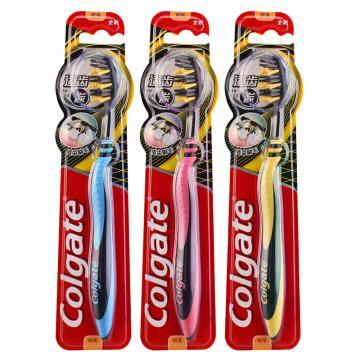 高露洁(Colgate) 适齿炭牙刷,3支(炫彩刷柄 软毛深洁)(新老包装随机发) 单位:组