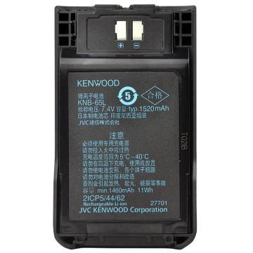 建伍 电池,KNB-65L 容量1520毫安 适配TK-U100/U100D