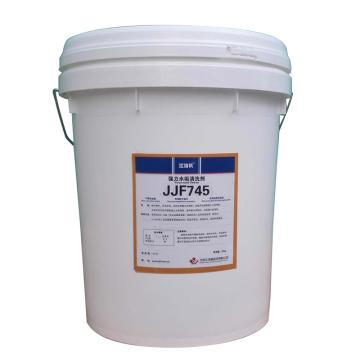 江洁枫 强力水垢清洗剂,JJF745,20kg/桶