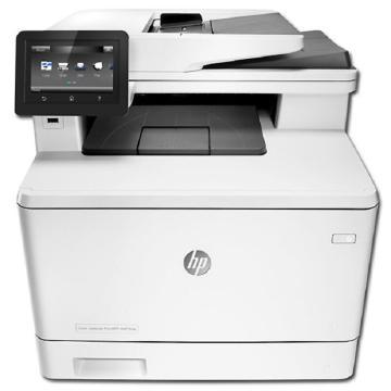 惠普(HP) 彩色激光多功能一体机,A4(打印 扫描 复印 传真) M477fdw 单位:台(售完为止)