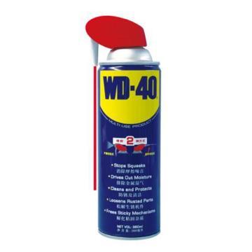 WD-40 除湿防锈润滑剂,伶俐喷灌,380ml*24瓶/箱