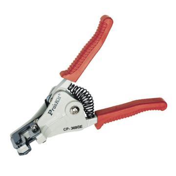 宝工 Pro'skit 自动剥线钳(红色PVC手柄),1.0~3.2mm单芯线,CP-369BE