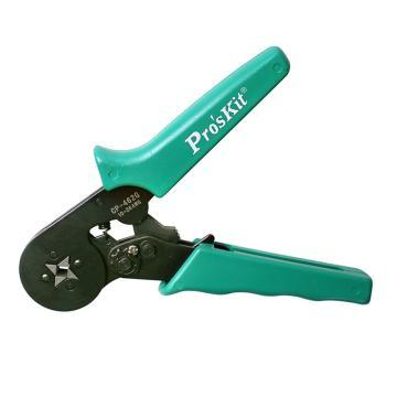 宝工 Pro'skit 自调式欧式端子压线钳四边型,0.25-6.0mm2,CP-462G