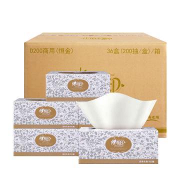心相印 200抽双层盒装面巾纸,D200 无味 36盒/箱 单位:箱