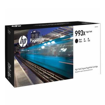 惠普(HP) 993X大容量黑色页宽耗材,M0K04AA 375ml 适配机型772dn/772dw/750dn/750dw/777z
