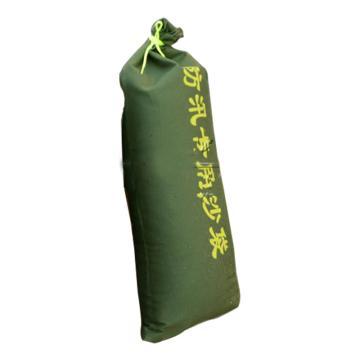 防风防汛应急用品,防汛沙袋,300×700mm,含沙18kg