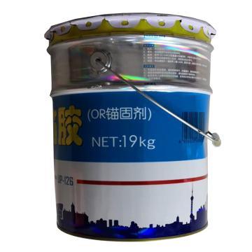 派尔科 植筋胶 锚固剂,19kg/桶
