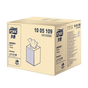 多康(TORK)80抽2层立方盒面巾纸,1005109,60盒/箱 纸张规格:190*195 单位(箱)