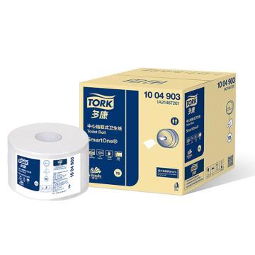 多康(TORK)SmartOne®中心抽卫生纸,1030节2层 1004903,12卷/箱 纸张:180*134 单位(箱)