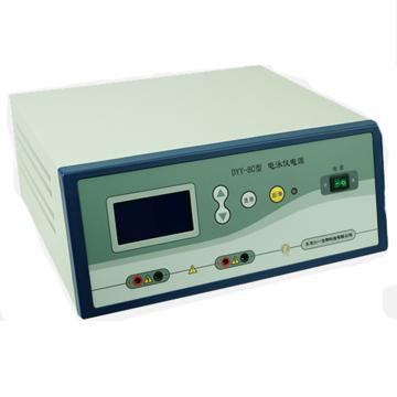 DYY-8C型双稳定时电泳仪电源,六一