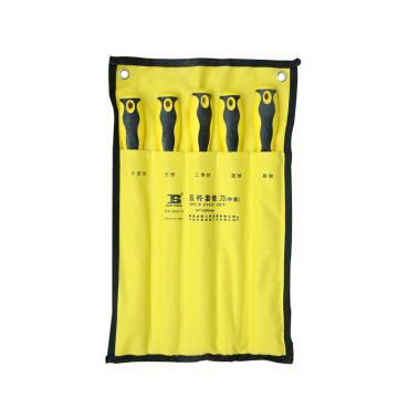 """波斯 五件套锉刀,10""""/250mm,BS501153"""