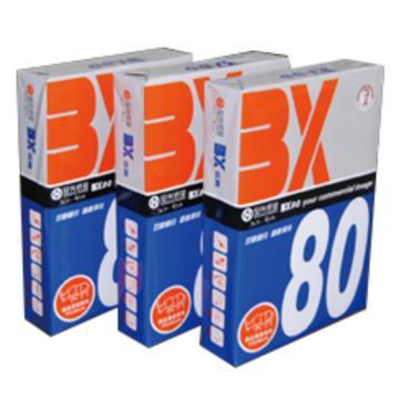 百兴复印纸,A4 80G 500张/包 单位:包