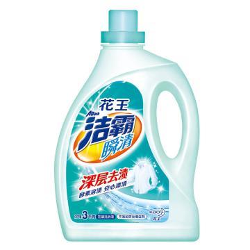 洁霸(ATTACK)瞬清深层去渍无磷洗衣液,3千克(新老包装随机发货) 单位:瓶