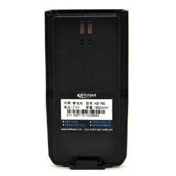 科立讯 对讲机电池,KB-760,适用S760 S765 S780 S785 S565