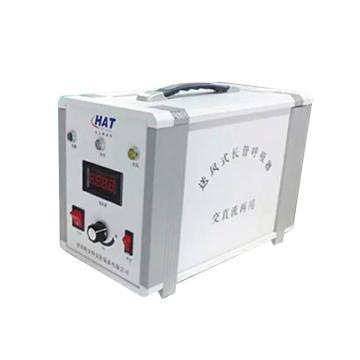海安特 长管呼吸器,HAT30109,储能型动力送风式长管呼吸器 10m长管,1人用