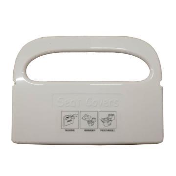 富丽 坐厕纸盒,适配安健达AZ0002坐厕纸