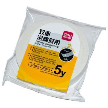 得力 eva泡棉双面胶带,36mm*5y 30416 1卷/袋 单位:卷